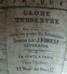 Globe_cartouche_forest_paris_2