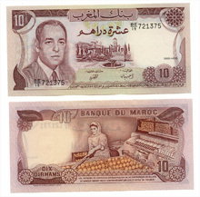 Billets_banque_maroc_2